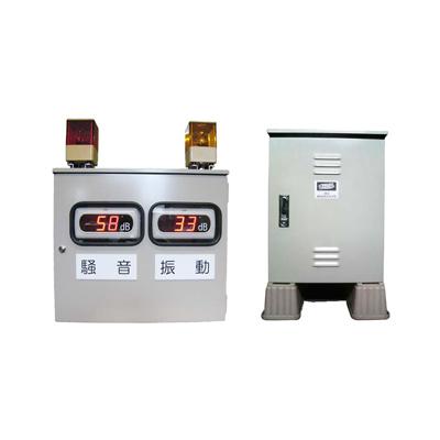 騒音振動表示装置 EB-01|レックス