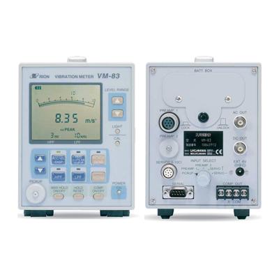 汎用振動計 VM-83|リオン
