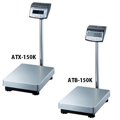 汎用電子台はかり ATB-150K/ATX-150K|新光電子