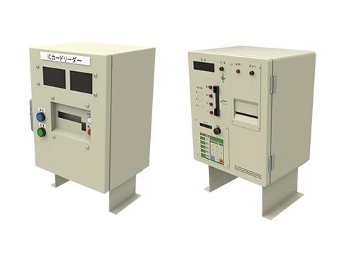 情報入力の手間と人件費を節約するIC・パンチカードリーダー