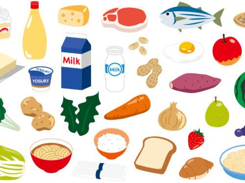 色々な食品