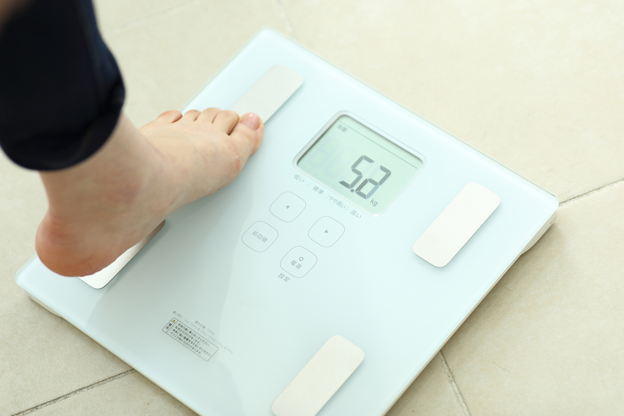 【計量の雑学】あなたの家の体重計にもある!家庭用特定計量器の「丸正マーク」とは?